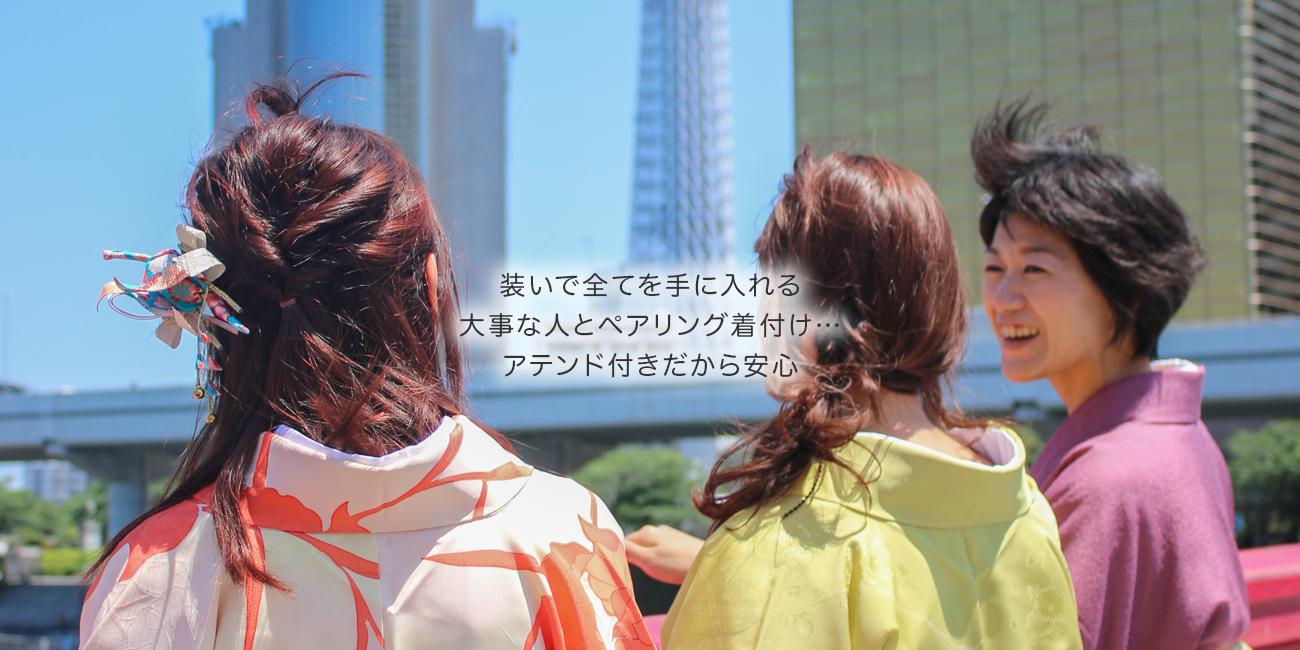 東京の着付け教室 浅草、秋葉原etc